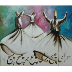 تابلو نقاشی مولایی طرح رقص سماع کد MRS01