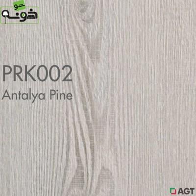 پارکت لمینت ای جی تی کد PRK002