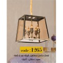 لوستر 5 شعله رستمی مدل شیشه خور شمعی کد 1265