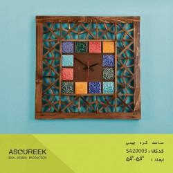 ساعت دیواری مکعبی گره چینی آسوریک مدل SA20003