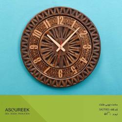 ساعت دیواری گرد چوبی مثلث آسوریک مدل SA27002