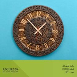 ساعت دیواری گرد چوبی گل آسوریک مدل SA27003