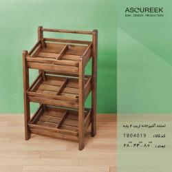 استندآشپزخانه اریب آسوریک مدل 04019