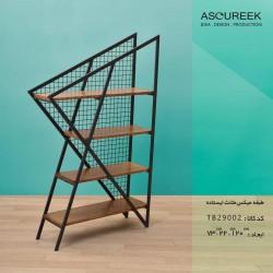 طبقه میکس مثلث ایستاده آسوریک مدل 29002
